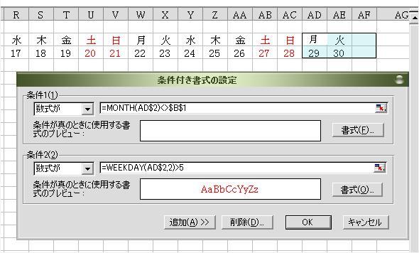 CL1-2.JPG